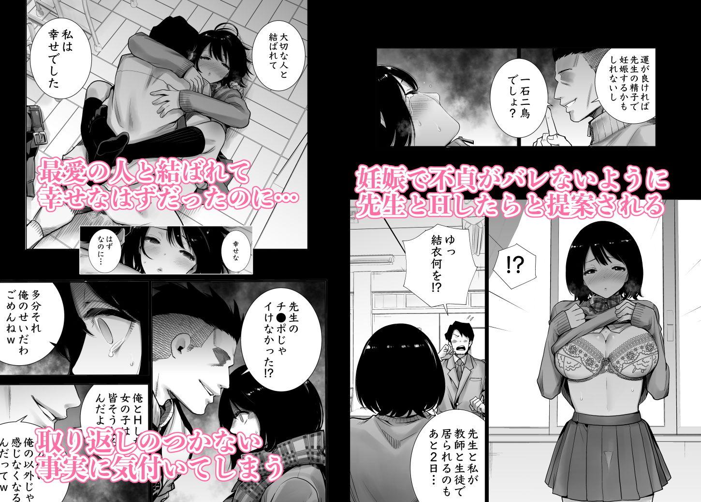 冬ノケダモノ2 感想 レビュー